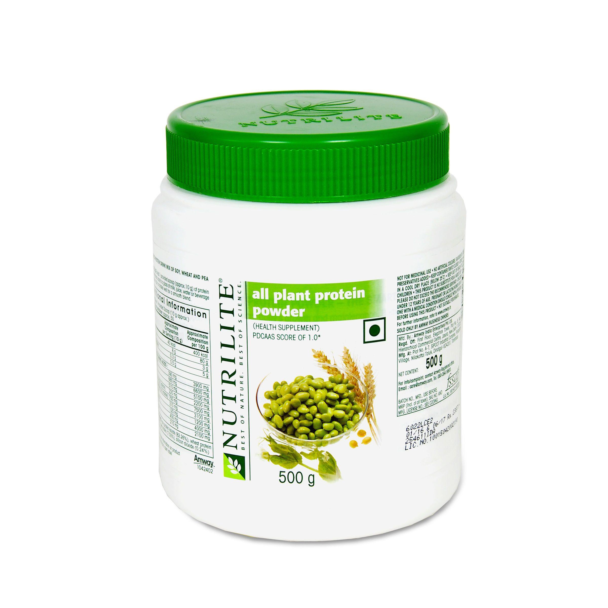 Amway Nutrilite All Plant Protein Powder 500G