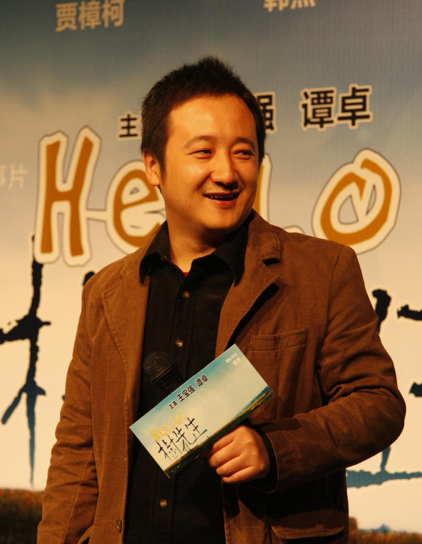 Director Han Jie