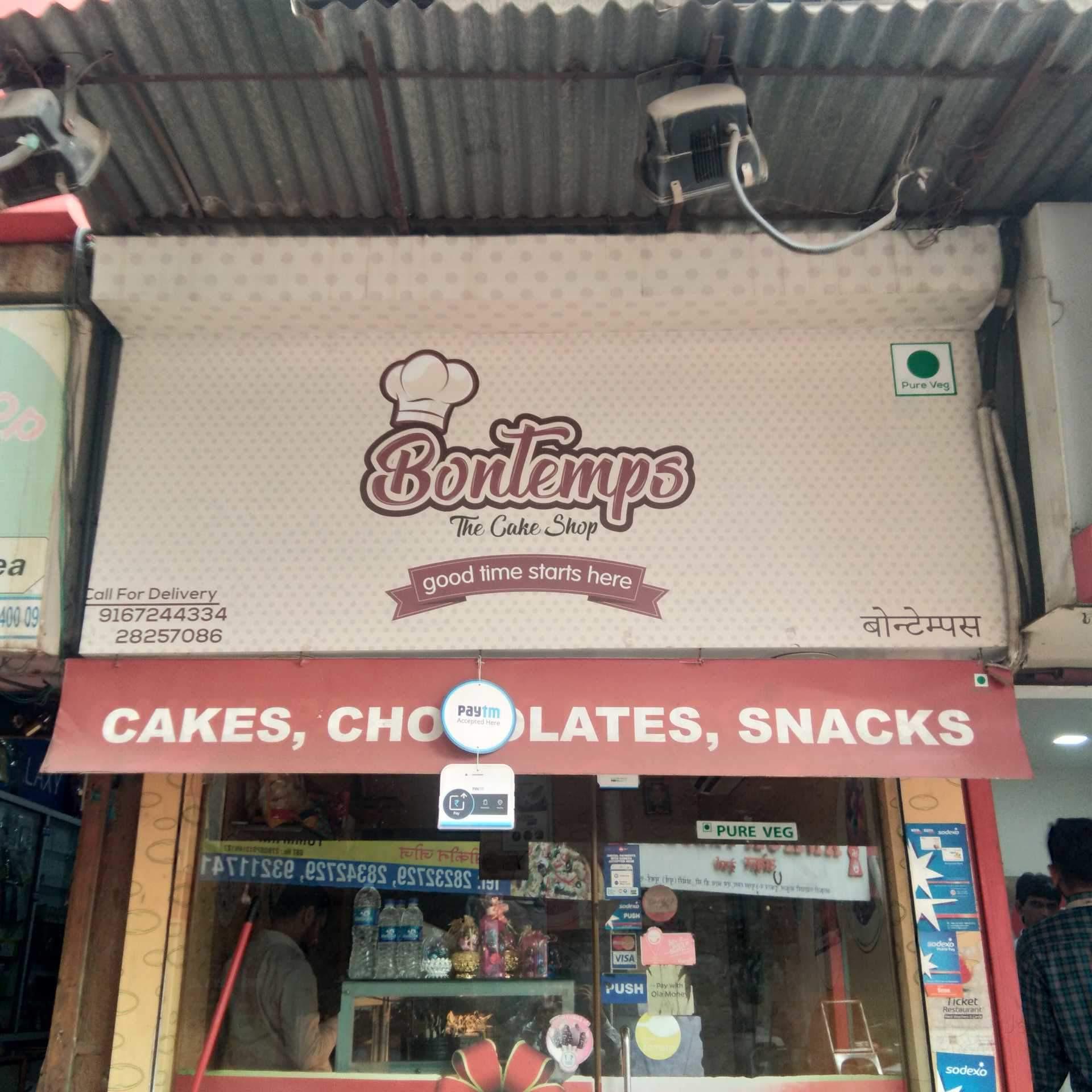 bontemps the cake shop andheri east mumbai cake shops 0zv7oi1b2m