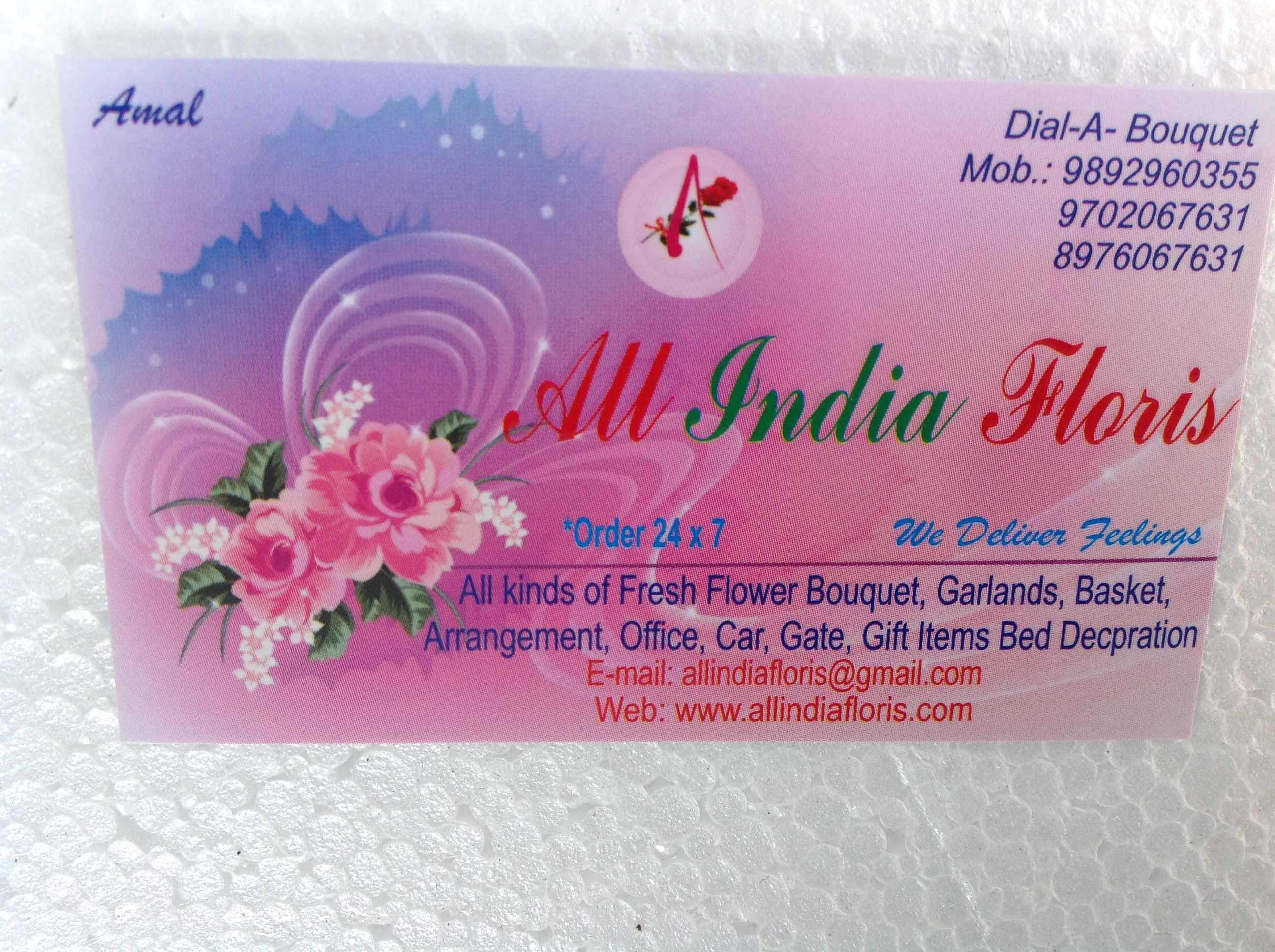 All India Floris Kandivali East Florists Home Delivery in Mumbai Justdial