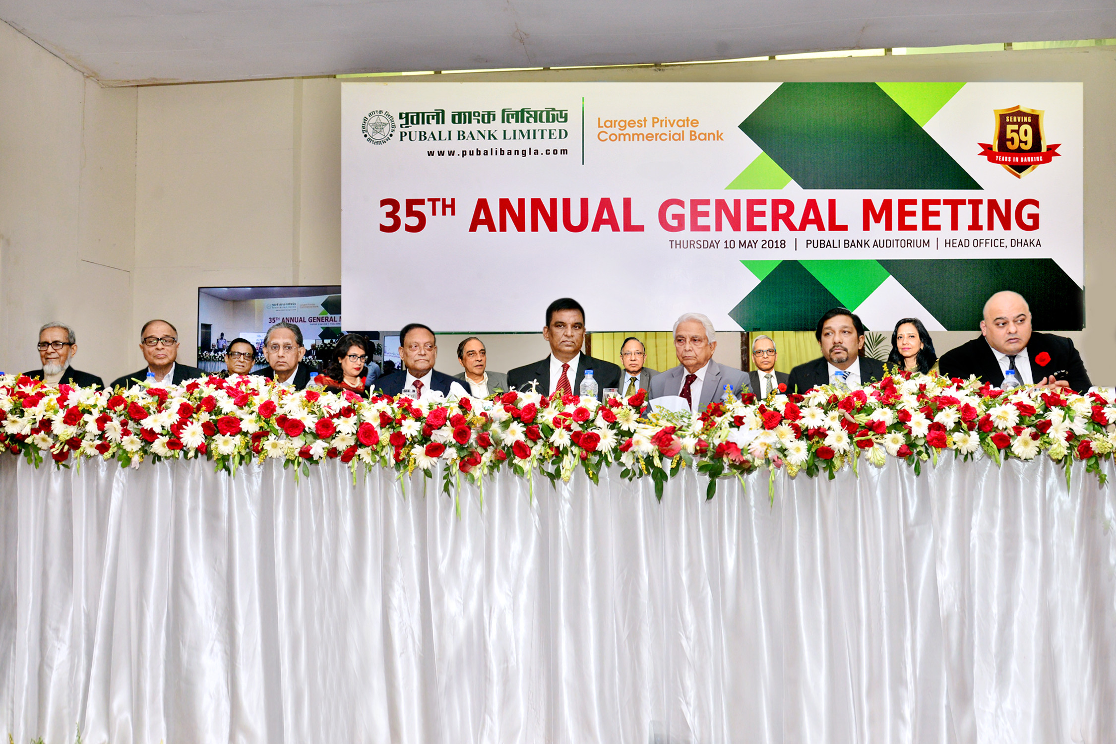 The 35th Annual General Meeting AGM of Pubali Bank Limited was held at bank s auditorium on May 10 2018 Habibur Rahman Honourable Chairman