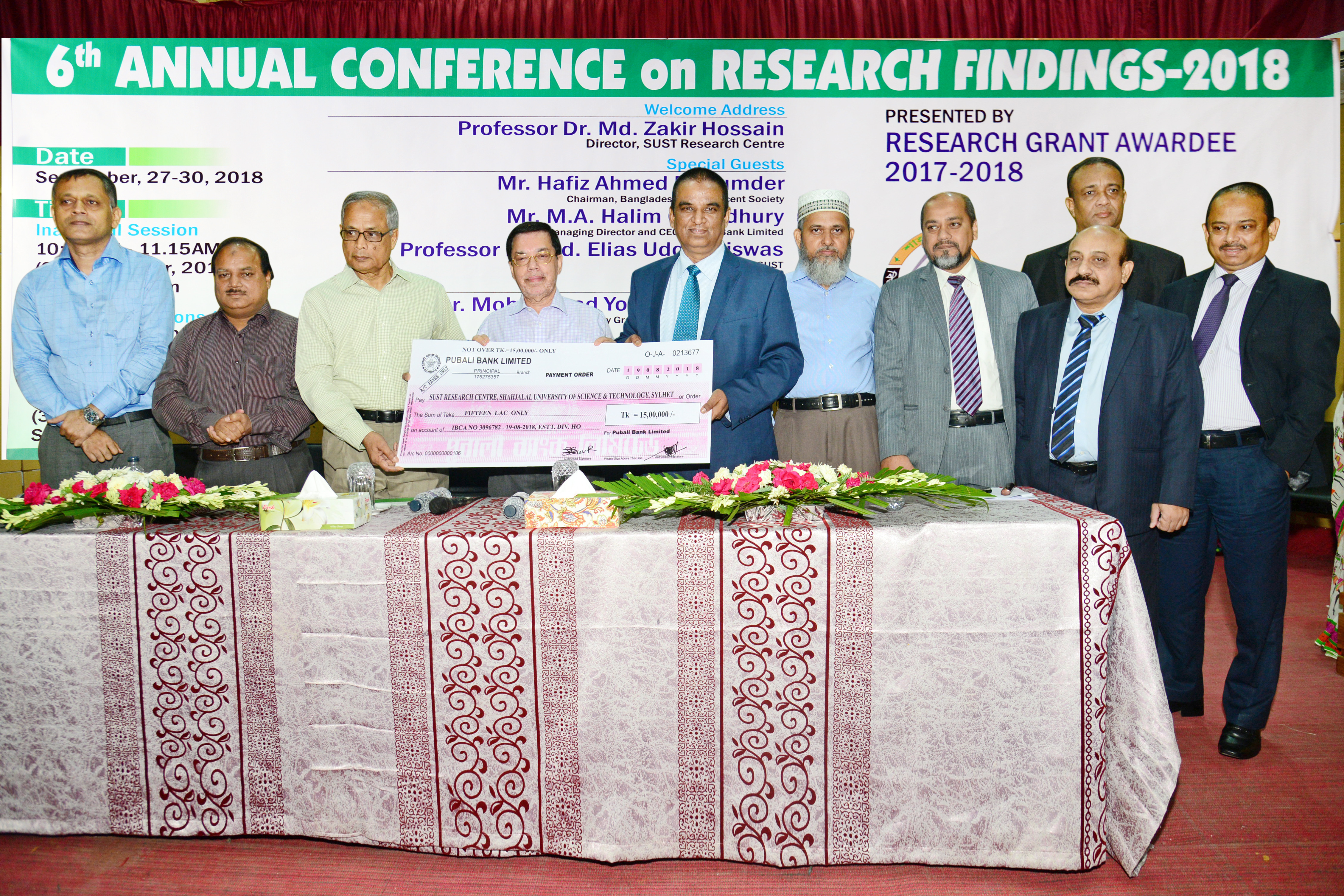 Pubali Bank Ltd has donated 15 fifteen lac taka to Shahjalal University of Science and Technology SUST Research Centre recently as a part of Corporate