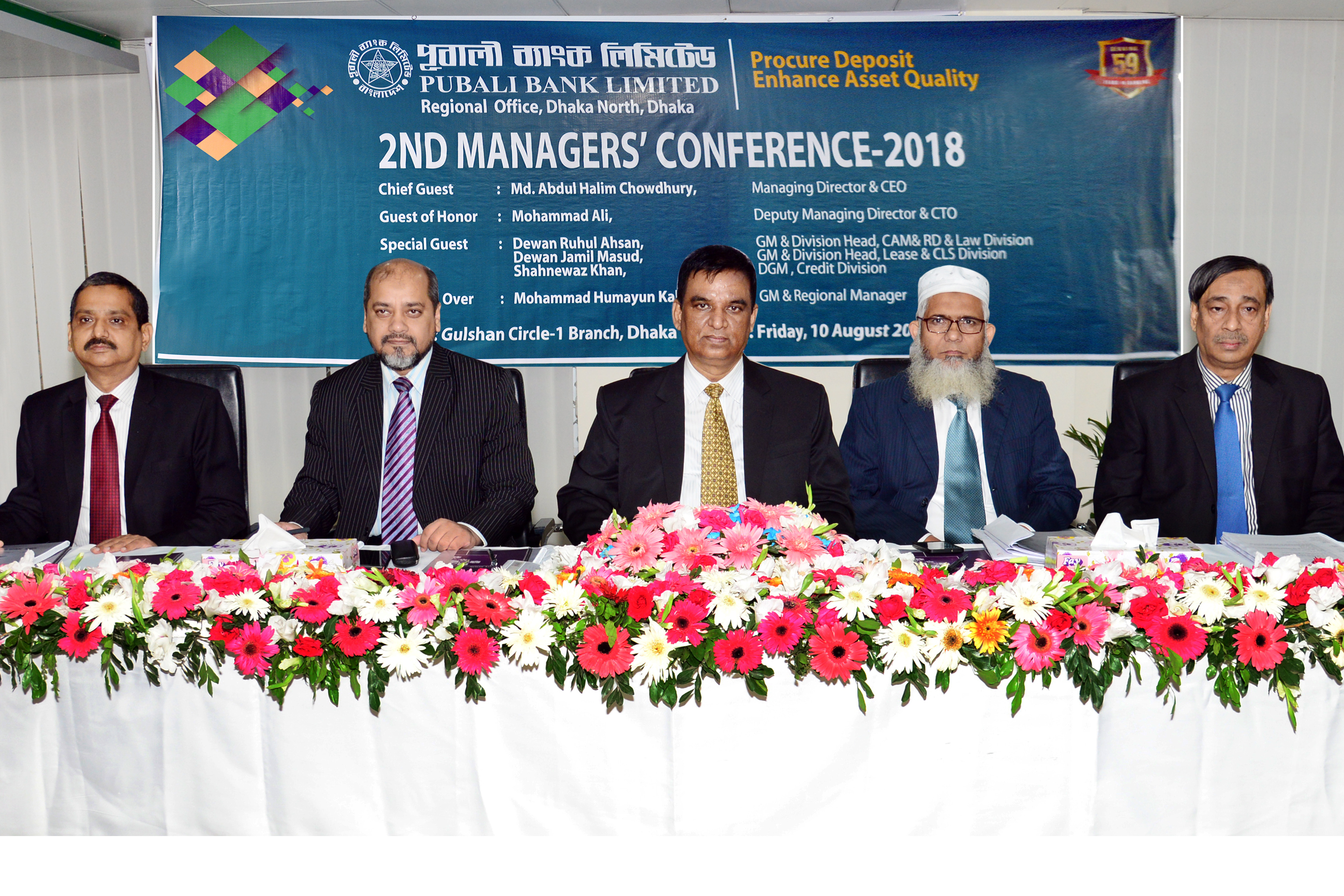2nd Managers conference 2018 of Dhaka North of Pubali Bank Limited was held recently Md Abdul Halim Chowdhury Managing Director & CEO graced the